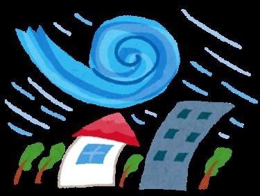 私の台風対策リスト