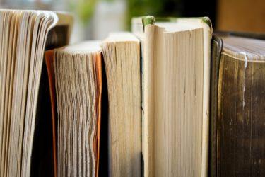 疲れているときの悪い癖と電子書籍
