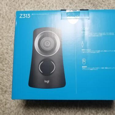 ロジクール PCスピーカーZ313を購入。貧乏耳にはもったいない一品でした。