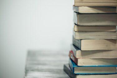 愛を伝える5つの方法という本を読む