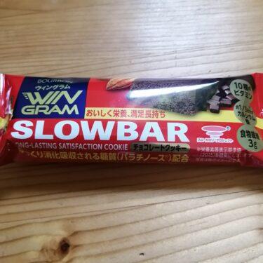 ブルボンのスローバーを食べてみた。