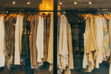 ココナラでプロのファッションアドバイスを受けた。服を買いに行きたい。