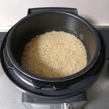 アイリスオーヤマ電気圧力鍋で玄米を炊く